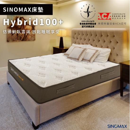 Hybrid 100+