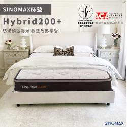 Hybrid 200+