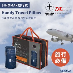 Handy Travel Pillow
